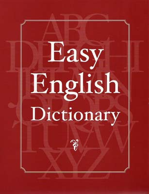 Easy English Dictionary Cover