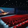 movie theater cinema